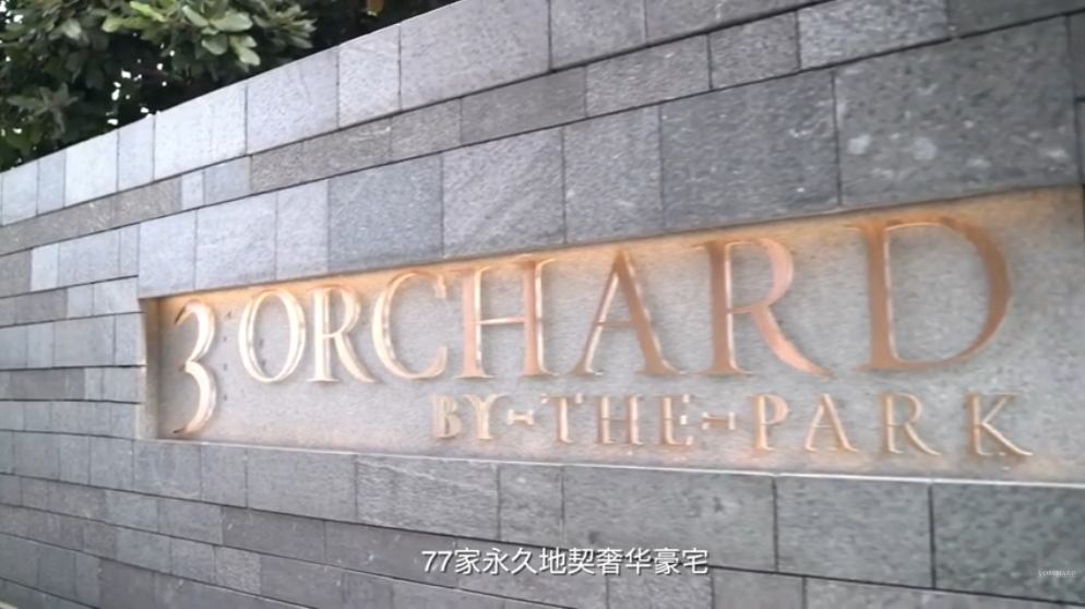 3 Orchard By-The-Park Video