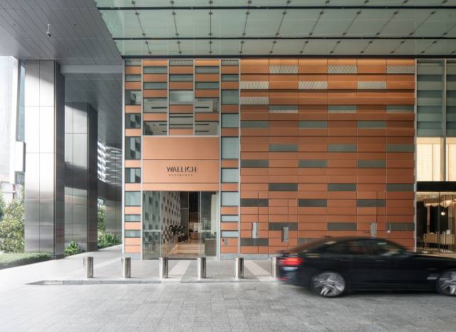 Wallich Residence image