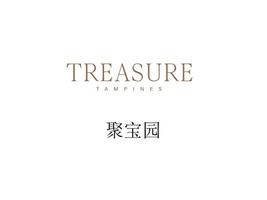 Treasure at Tampines  聚宝园  image
