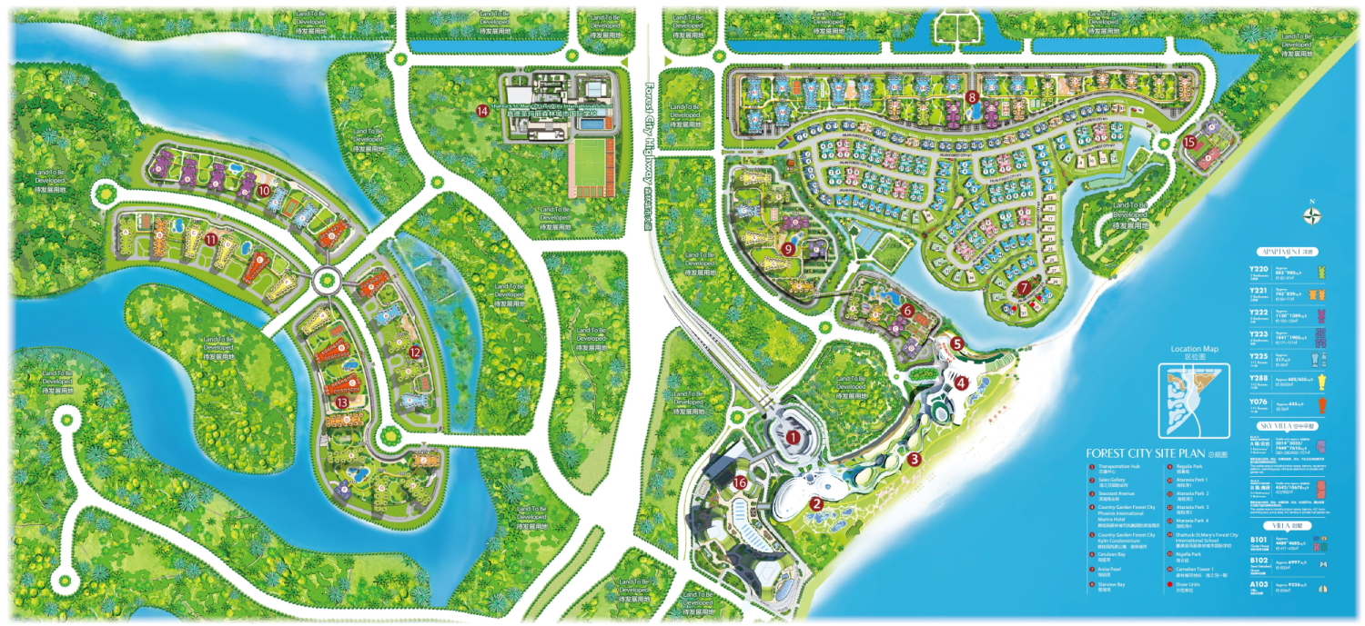 Forest City site plan